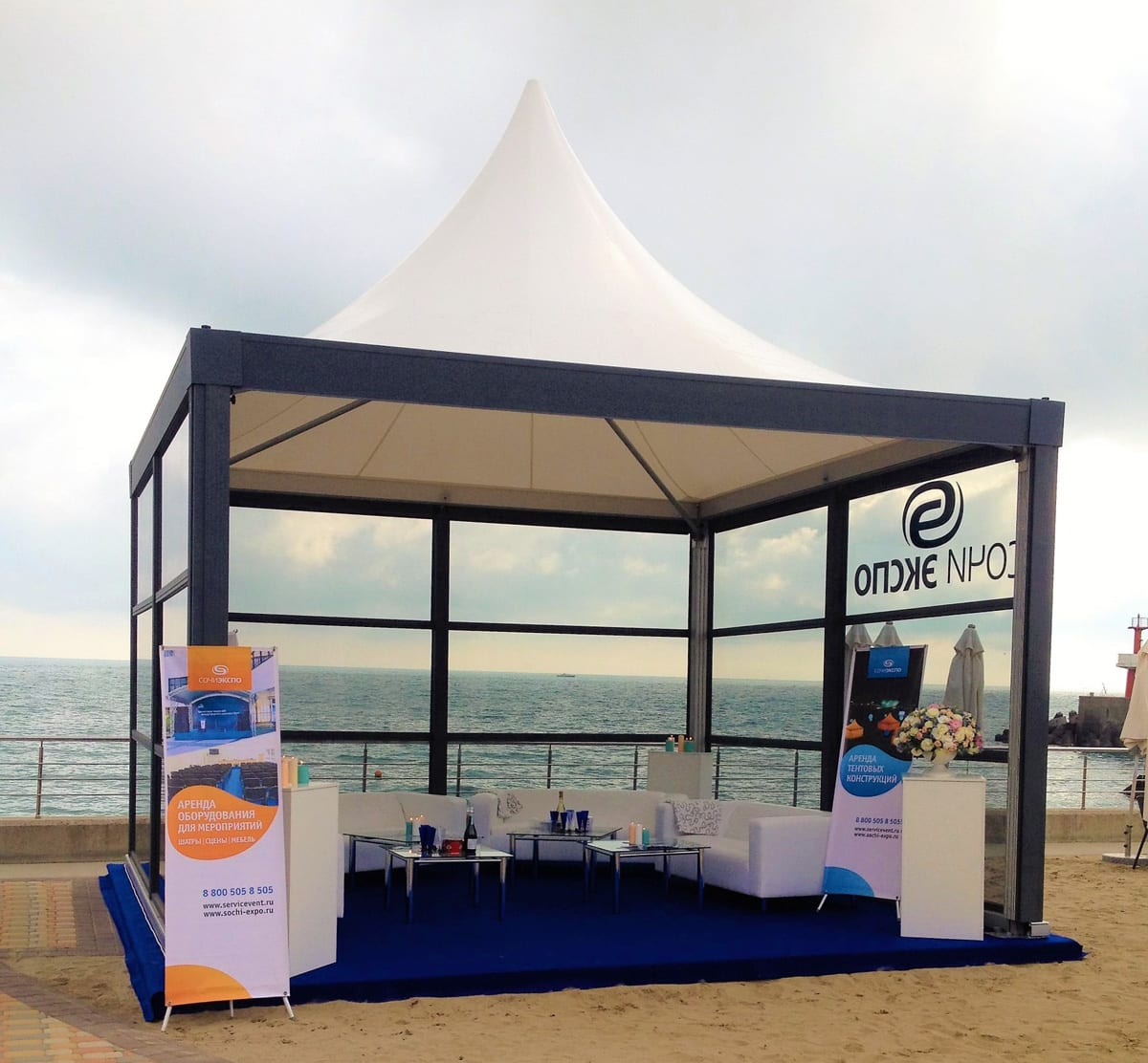 An Avant Garde three sided pagoda tent for use at a trade show